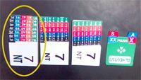 Bid Box Replacement Cards